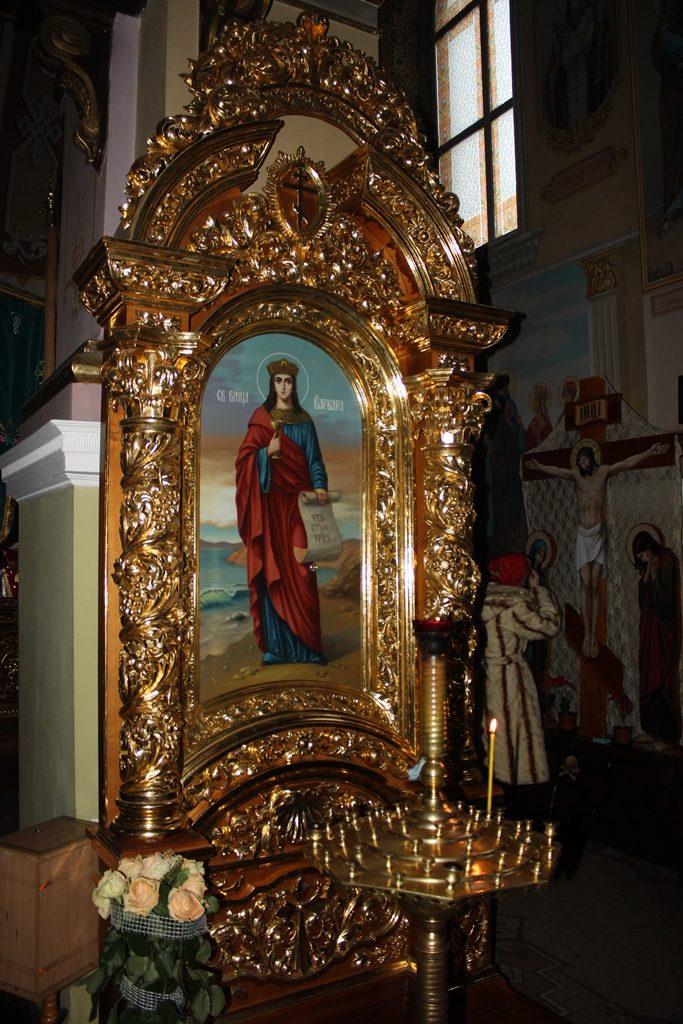 Кафедральний Собор Святої Тройці1
