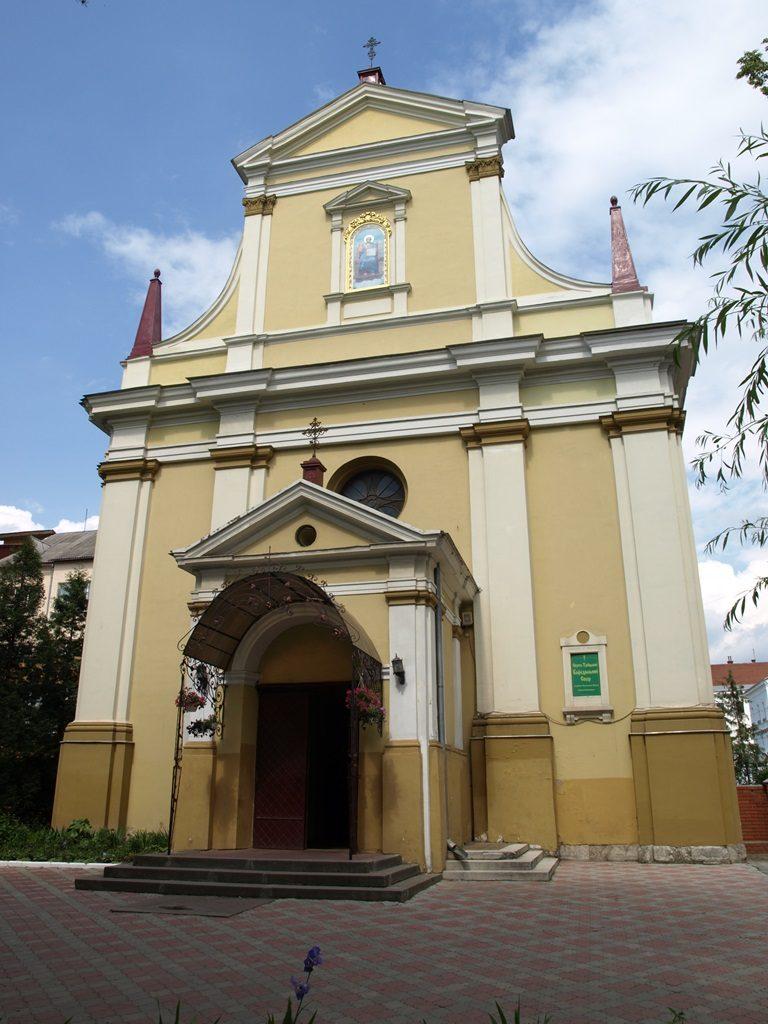 Кафедральний Собор