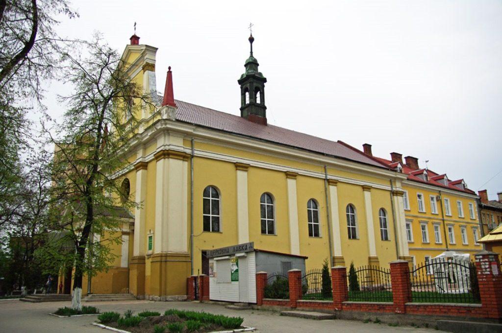 Собор Святої Тройці