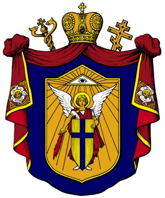 Івано-Франківська єпархія Української Православної Церкви Київського Патріархату